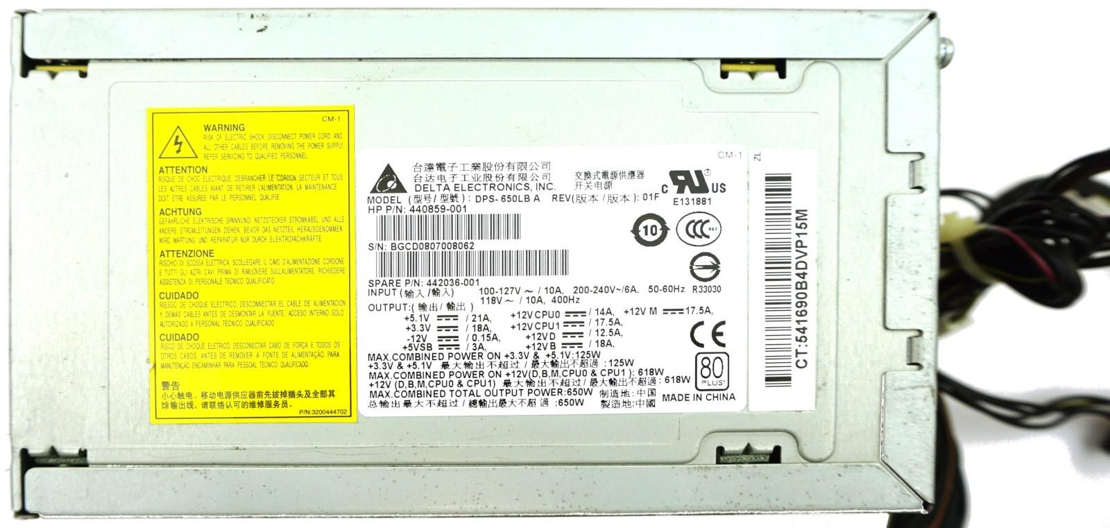 HP XW6600 PSU 650W