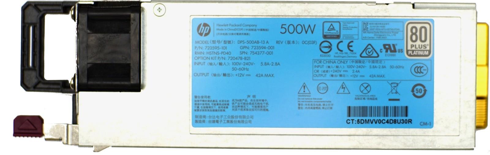 HP Flex Slot HS PSU 500W Platinum