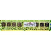 HP (444908-051) - 1GB PC2-6400E (DDR2-800Mhz, 2RX8)