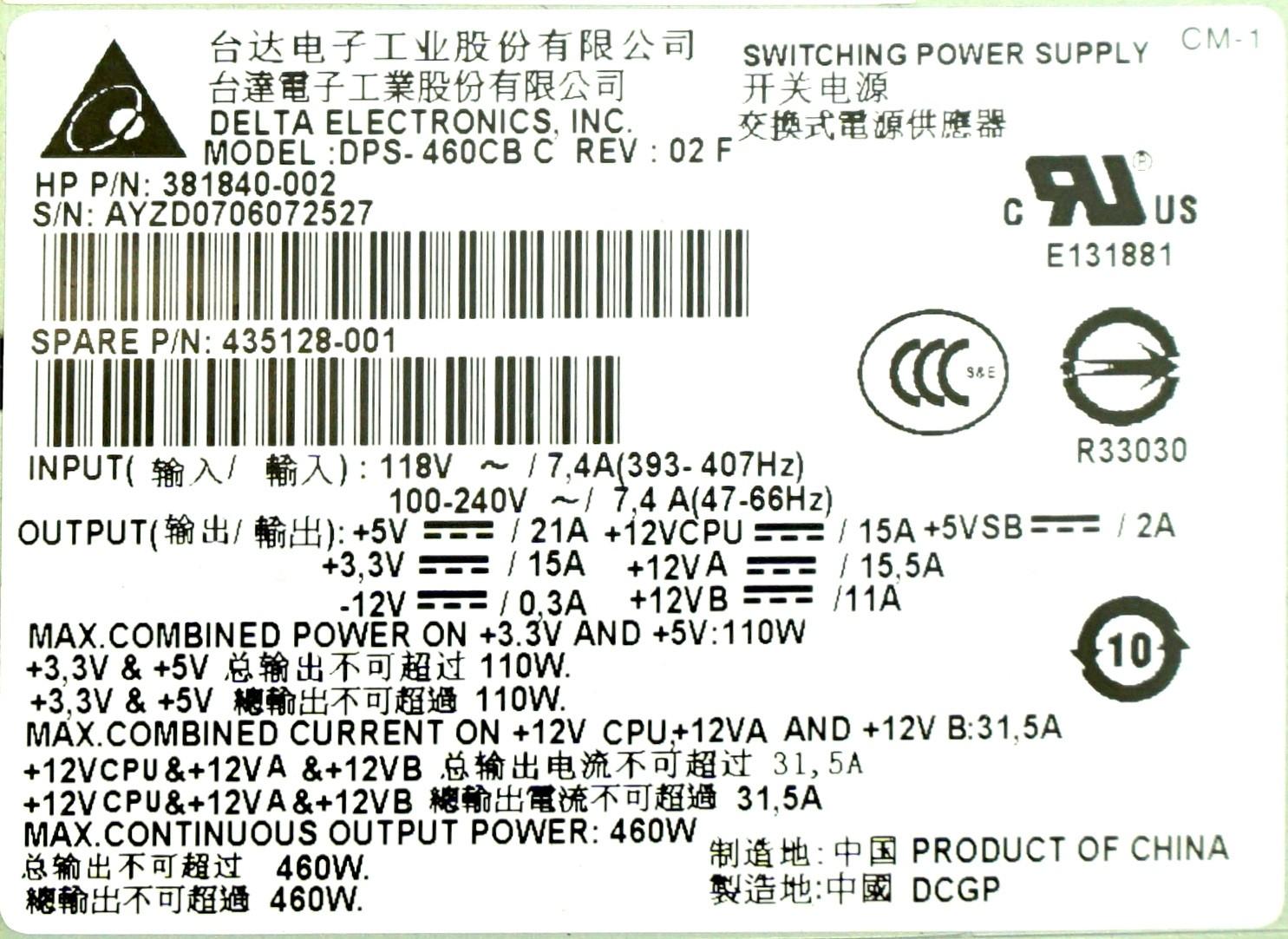 HP XW4300 PSU 460W