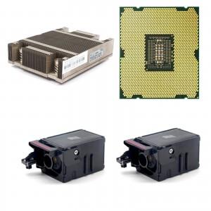 HP (712743-B21) ProLiant DL360P G8 - Intel Xeon E5-2603V2 CPU2 Kit