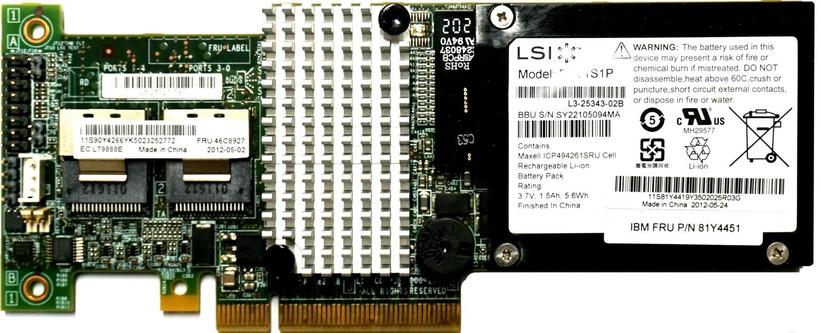 IBM ServeRAID M5015 512MB NV inc  Battery - PCIe-x8 SAS RAID Controller